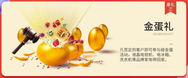 聚惠11.11 吉诚装饰携手淘宝百城助力狂欢购!下定金最高直抵5555元